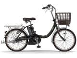 20型 電動アシスト自転車 PAS SION-U(ビンテージブロンズ/内装3段変速) PA20SU【2018年モデル】