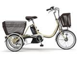 【電動アシスト付き】18/16型 電動アシスト自転車 PAS ワゴン(アイボリー/内装3段変速) PT16【2018年モデル】