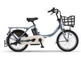 20型 電動アシスト自転車 PAS Babby un(パウダーブルー2/内装3段変速) PA20BXL【2018年モデル】