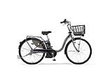 24型 電動アシスト自転車 PAS With SP(グレーメタリック/内装3段変速)PA24BGWP9【2019年モデル】 【組立商品につき返品不可】