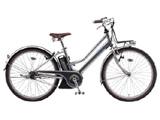 26型 電動アシスト自転車 PAS mina(ミラーシルバー2/内装3変速)PA26EGM9J【2019年モデル】