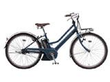 26型 電動アシスト自転車 PAS mina(シルキーブルー/内装3段変速)PA26EGM9J【2019年モデル】