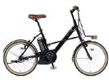 20型 電動アシスト自転車 PAS CITY-X(クリスタルブラック/内装3段変速)PA20EGX9J【2019年モデル】