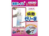 ワンタッチ携帯トイレ(女性用) AQKT-F1