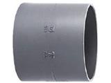 VU継手 ソケット VU-DS125 VUDS125
