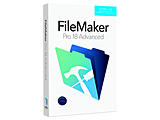 FileMaker Pro 18 Advanced アップグレード
