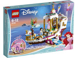 LEGO(レゴ) 41153 ディズニー プリンセス アリエル 海の上のパーティ