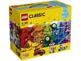 LEGO(レゴ) 10715 クラシック アイデアパーツ タイヤセット
