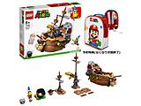 LEGO(レゴ) 71391 スーパーマリオ のりこめ! クッパのひこうせんかん チャレンジ