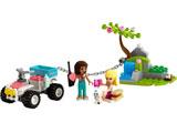 LEGO(レゴ) 41442 フレンズ どうぶつクリニックのレスキューカー