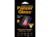 PanzerGlass(パンザグラス) iPhone 6/6s/7/8 Jet Black/Black 衝撃吸収 全画面保護 ラウンドエッジ ダブル強化ガラス 4層構造