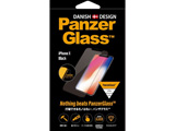 PanzerGlass(パンザグラス) iPhone X Black 衝撃吸収 全画面保護 ラウンドエッジ ダブル強化ガラス 4層構造