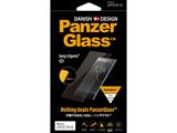 【在庫限り】 PanzerGlass(パンザグラス) Xperia XZ1 Clear 衝撃吸収 全画面保護 カーブガラス曲面エッジ ダブル強化ガラス 4層構造