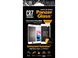 PanzerGlass(パンザグラス) iPhone 6/6s/7/8 Plus White CR7ロゴ 衝撃吸収 全画面保護 ラウンドエッジ ダブル強化ガラス 4層構造