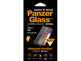 iPhone XS用 5.8/iPhone X PanzerGlass(パンザグラス) Black プライバシー(覗き見防止) 衝撃吸収 エッジトゥエッジ ラウンドエッジ P2625JPN