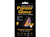 iPhone XS Max 6.5インチ PanzerGlass(パンザグラス) プライバシー(覗き見防止) 衝撃吸収 エッジトゥエッジ ラウンドエッジ ダブル強化ガラス 5層構造 P2643JPN