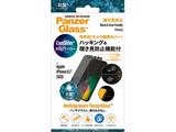 PanzerGlass(パンザグラス) iPhone 12/12 Pro 6.1インチ対応 Black 抗菌仕様 カムスライダー&プライバシー P2714JPN