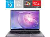 ノートパソコン MateBook 13 R5-8G-25G スペースグレー HNW19RHR8BNCNNUA [13.0型 /AMD Ryzen 5 /SSD:256GB /メモリ:8GB /2020年6月モデル]