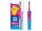 D12513KPKMG 電動歯ブラシ すみずみクリーンキッズ ピンク