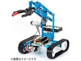 〔ロボットキット:iOS/Android対応〕 Ultimate Robot Kit V2.0 99090