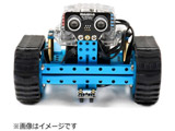 〔ロボットキット:iOS/Android対応〕 mBot Ranger Robot Kit(Bluetooth Version) 99096