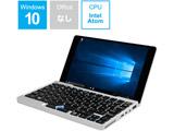 【在庫限り】 モバイルノートPC GPD Pocket シルバー [Atom x7・7インチ・eMMC 128GB・メモリ 8GB]