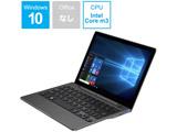 モバイルノートPC GPD Pocket2 Max(8100Y) [Core m3・8.9インチ・SSD 512GB・メモリ 16GB]