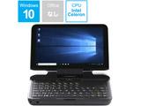 モバイルノートPC GPD Micro PC [Win10 Pro・Celeron・6.0インチ・SSD 128GB・メモリ 8GB]