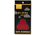 Nintendo Switch用 OJO ポータブルドック レッド [C01-26]