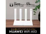 Wi-Fiルーター WiFi AX3 WS7200 ホワイト  [Wi-Fi 6(ax)/ac/n/a/g/b]