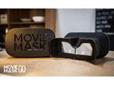 「ポータブルシネマ」 MovieMask GO