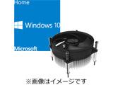 DSP版 Windows 10 Home 64bit(日本語版/新規インストール用) + I30 RH-I30-26FK-R1 (LGA1151対応 CPUクーラー)  セット