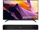 シャープ4Kチューナー内蔵テレビ + BOSEシアターバーセット(AQUOS 4T-C50BH1 + SOLO5)