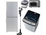 一人暮らし家電セット5点 [URBAN CAFE_A] (冷蔵庫:148L、洗濯機、電子レンジ、炊飯器、クリーナー)