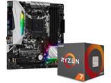 AMD Ryzen 7 2700 BOX品 + ASRock B450M Steel Legend セット