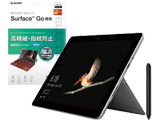 Surface Go [Pentium・10インチ・SSD 128GB・メモリ 8GB] MCZ-00032 シルバー + 保護フィルム + Surface Pen ブラック