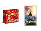 【3000円クーポン対象】 Nintendo Switch ビックカメラグループ 限定セット + ゼルダの伝説 ブレス オブ ザ ワイルド