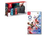 【3000円クーポン対象】 Nintendo Switch Joy-Con(L) ネオンブルー/(R) ネオンレッド + 東京2020オリンピック The Official Video Game