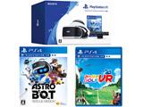 "「PlayStationVR ""PlayStationVR WORLDS"" 同梱版」 + 「ASTRO BOT:RESCUE MISSION」 + 「みんなのGOLF VR」"