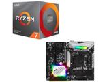 Ryzen 7 3700X BOX品 + B450 Steel Legend
