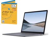 【おすすめ】Surface Laptop 3にノートン 360 デラックスが付いたお得なセット販売中!
