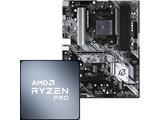 Ryzen 7 PRO 4750G MPK バルク品+ B550 Phantom Gaming 4