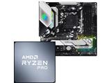 【おすすめ】AMD Ryzen バルク品、マザーボードとのお得なセットで販売中
