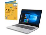 ノートPC ideapad L340 81LW002QJP ブリザードホワイト [Ryzen 7・15.6インチ・Office付き・SSD 256GB・メモリ 8GB]+ノートン 360 デラックス 1年3台版