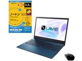 ノートパソコン LAVIE N15シリーズ ネイビーブルー PC-N1566AZL-2 [15.6型 /AMD Ryzen 7 /SSD:512GB /メモリ:8GB]+ノートン 360 デラックス 3年自動更新版+電話&リモートサポート1か月