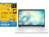 2Z190PA-AAAA ノートパソコン HP 15s-fq1066TU ピュアホワイト+ノートン 360 デラックス 3年自動更新版+電話&リモートサポート1か月