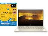 ノートパソコン ENVY 13-aq1078TU ルミナスゴールド 18K13PA-AAAA+ノートン 360 デラックス 3年自動更新版+電話&リモートサポート1か月