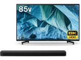 【サウンドバー・テレビセット】 サウンドバー HT-X8500+液晶テレビ BRAVIA KJ-85Z9H