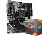 Ryzen 3 3200G BOX品+B450M-HDV R4.0
