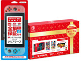ビックカメラ Nintendo Switch オリジナルセット + 全損保証サービス付きクリアケース